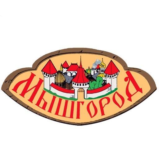 «Мышгород»